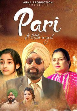Pari A Little Angel (2021) Punjabi 720p x264 | 720p HEVC HDRip 300Mb | 200Mb