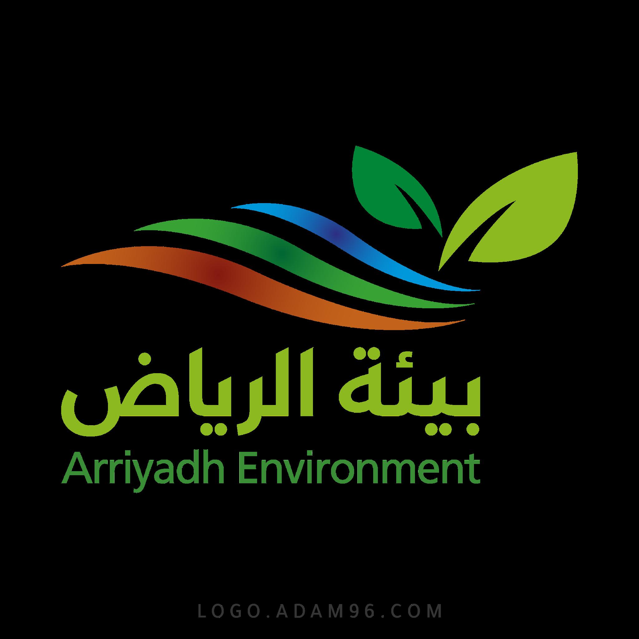 تحميل شعار بيئة الرياض لوجو رسمي عالي الجودة PNG