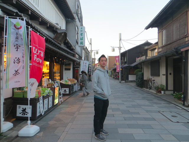 Uni street