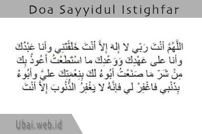 doa sayyidul istighfar