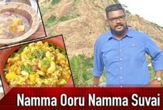 Namma Ooru Namma Suvai 04-11-2018 Puthuyugam Tv