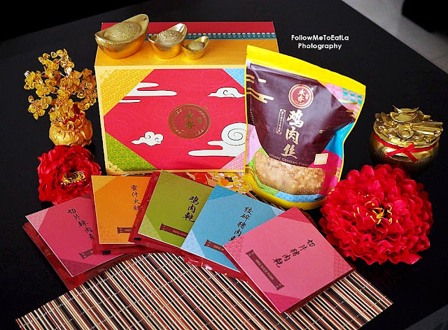 Wing Heong Town Gift Box For Chinese New Year 2021 Celebration