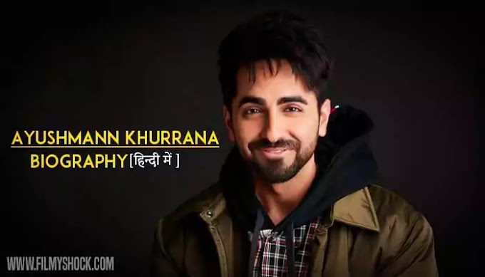Ayushmann Khurrana Biography in Hindi