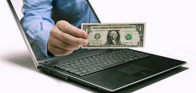 أفضل 7 طرق لكسب المال عبر الإنترنت