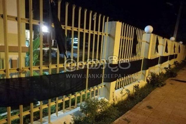 Black flags in Jaffna University in 71st Independence day