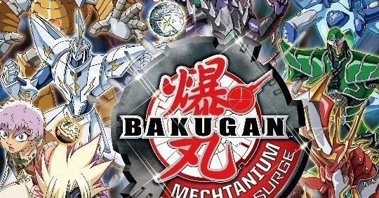 Bakugan battle brawlers mechtanium surge sub indo download bakugan battle brawlers mechtanium surge sub indo voltagebd Gallery