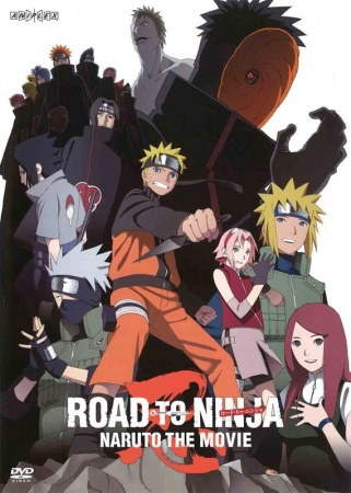 Naruto: Shippuuden Movie 6 - Road to Ninja BD