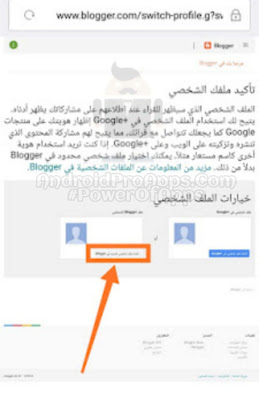 كيفية انشاء موقع مجانى على بلوجر باحترافيه وربح المال منه 2019