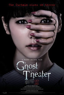 Download Film Ghost Theater 2016 Bluray Subtitle Indonesia
