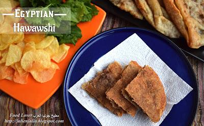 Egyptian Hawawshi Recipe طريقة الحواوشي على أصوله