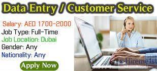 Data Entry Operator Job in Courier Company, Dubai