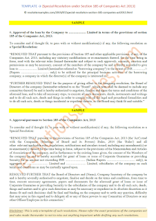special resolution under section 185 of companies act 2013