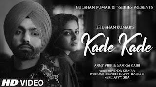 Kade Kade Lyrics in English – Ammy Virk
