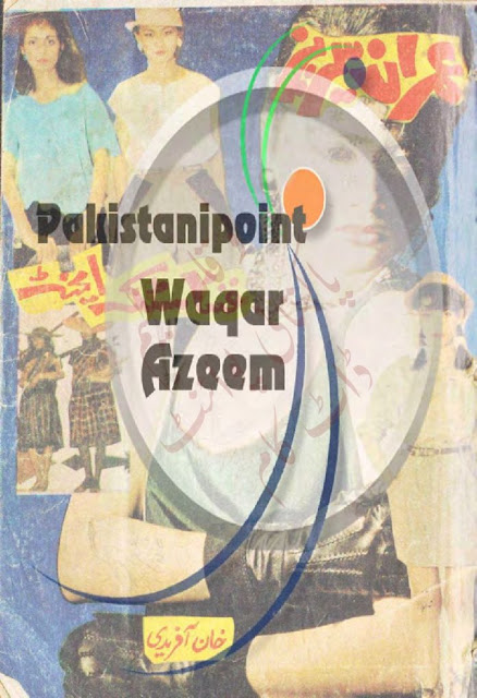 Fantastic Agent Urdu Pdf Novel By Khan Afridi Unique Imran Series Urdu Novel Free Download Read Online PDF