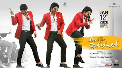 Ala Vaikunthapurramloo Full Movie Download