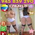 CAMILA TF 945839290 MORENITA VENEZOLANA DE 21 TE LA MAMA AL PELO TETONAZA EN SURCO