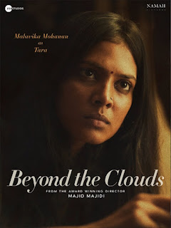 Beyond The Clouds Budget, Screens & Box Office Collection India, Overseas, WorldWide