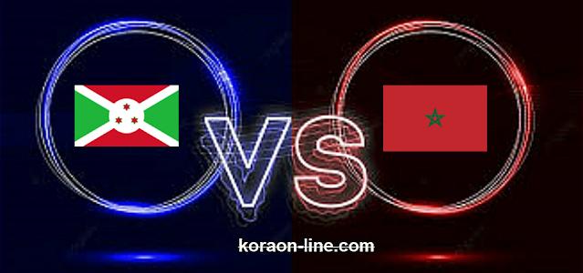 كورة اون لاين مشاهدة مباراة المغرب وبوروندي بث مباشر اليوم تصفيات كأس أمم أفريقيا