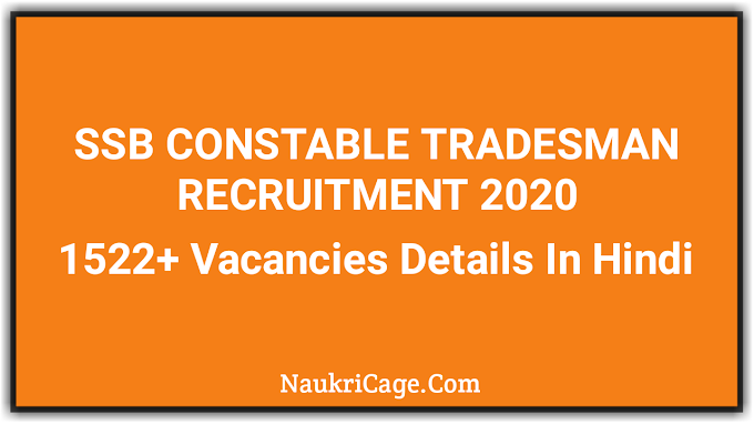 SSB Constable Tradesman Recruitment 2020 | Apply Now | 1522+ Vacancies Details In Hindi