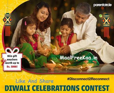 Diwali Photo Contest