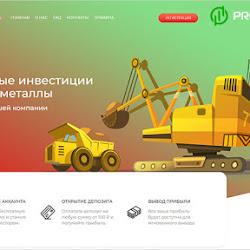 Nedix: обзор и отзывы о nedix.me (HYIP СКАМ)