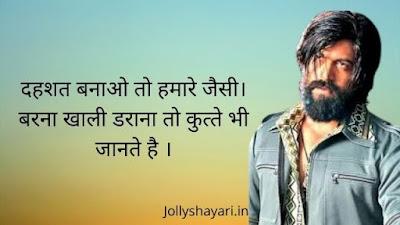 attitude status for boys, hindi status