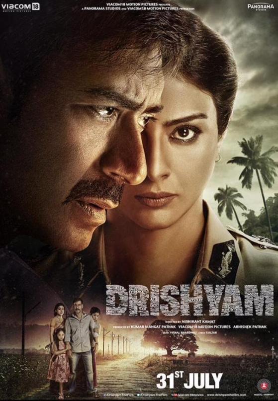 Drishyam, Crime, Drama, Mystery, Family, Thriller, Movie Review by Rawlins, Rawlins GLAM, Rawlins Lifestyle, Netflix