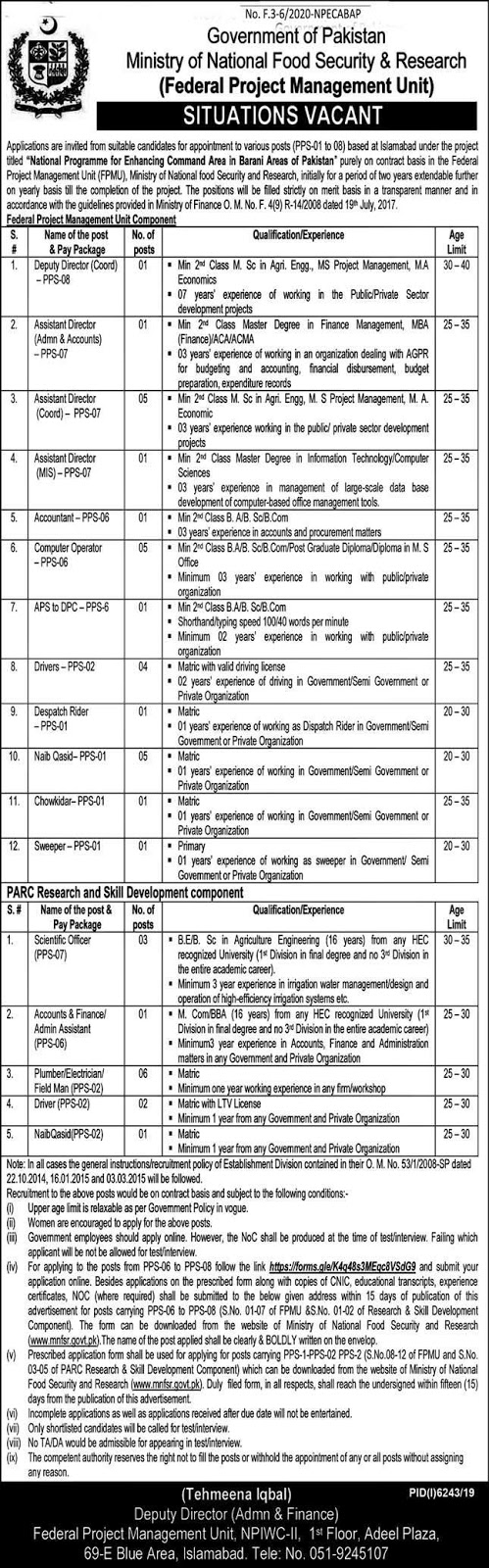 Ministry of National Food Security & Research Islamabad Job