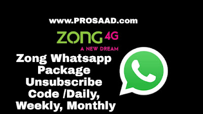 Zong Whatsapp Package Unsubscribe Code 2021