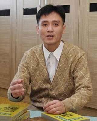 writer jo chong un