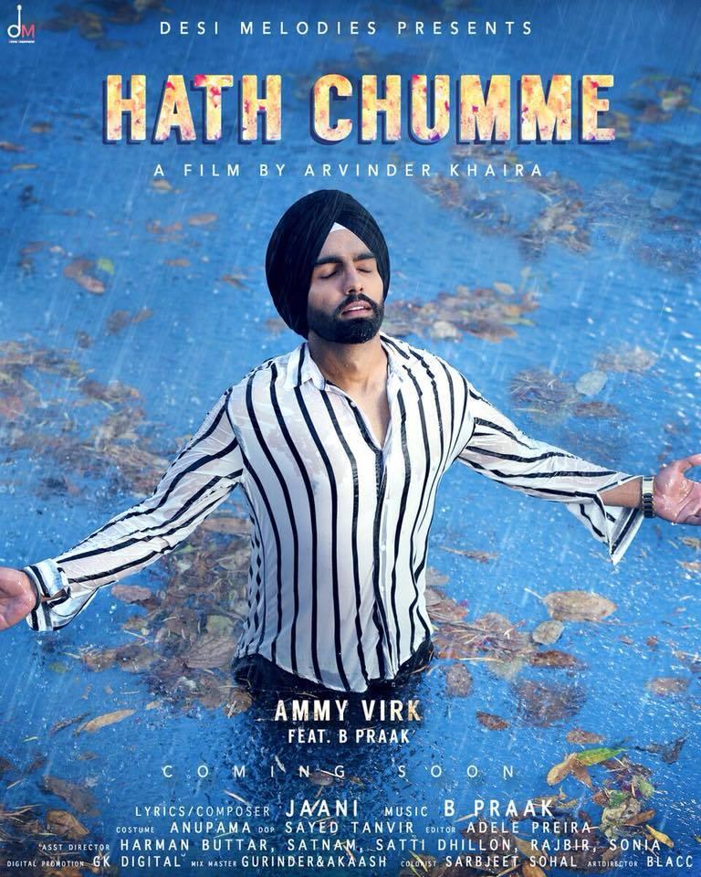 Hath Chumme    Ammy Virk    new song