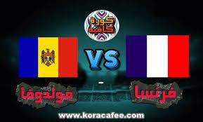 مشاهدة مباراة فرنسا ومولدوفا بث مباشر 14-11-2019 التصفيات