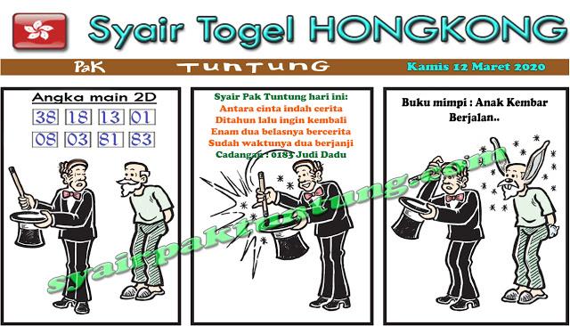Prediksi Togel Hongkong Malam Ini Kamis 12 Maret 2020 - Prediksi Pak Tuntung