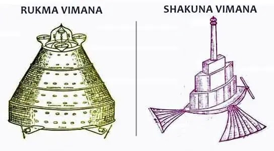 Rukma vimana and Shakuna vimana ancient Indian Vimana shastra diagram design