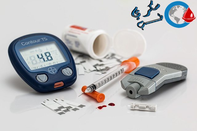 تعريف مرض السكري