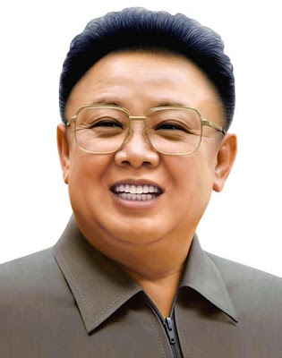 Πορτρέτο του Κιμ Τζονγκ-ιλ
