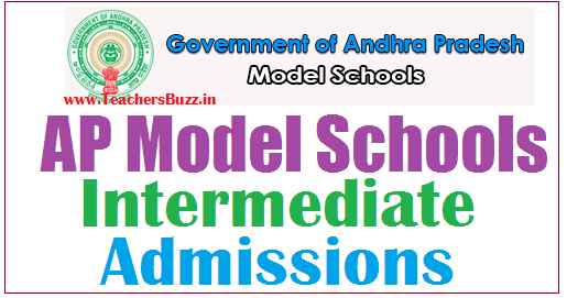 AP Model School Inter Admissions 2017