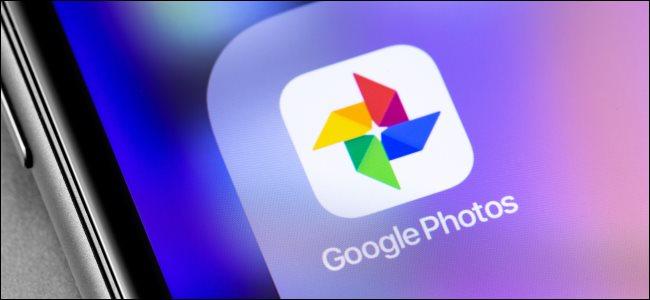 رمز تطبيق صور Google على الشاشة الرئيسية للهاتف الذكي.
