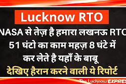 ये report देख कर हमारे RTO के बाबू लोगों के लिए ये Post ज़रूर Like करिएगा
