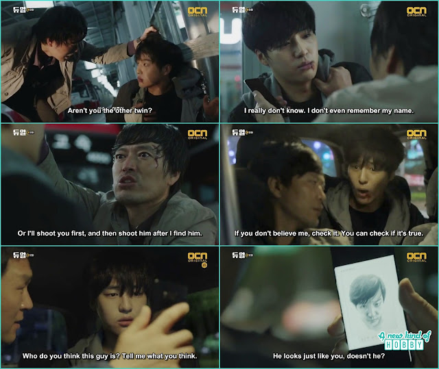 sung hoon revealed he didn't knew his name nor he saw chief daughter - Duel: Episode 1 & 2 korean drama