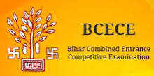 Bihar BCECE Entrance Exam Notification 2017