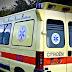 Πύργος: 60χρονη τράβηξε κατά λάθος τα καλώδια της αιμοκάθαρσης και πέθανε