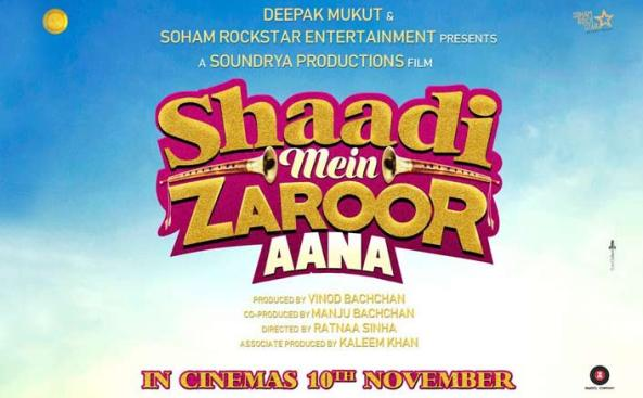 full cast and crew of Bollywood movie Shaadi Mein Zaroor Aana 2018 wiki, Rajkummar Rao and Kriti Kharbanda Shaadi Mein Zaroor Aana story, release date, Shaadi Mein Zaroor Aana Actress name poster, trailer, Video, News, Photos, Wallapper