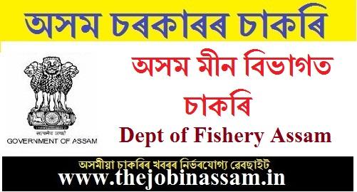 Department of Fishery Assam Recruitment 2019
