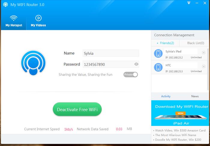البرنامج My WIFI Router