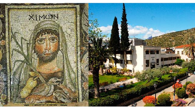 Ερώτηση Γιάννη Γκιόλα: Επιτακτικό το έργο της ολοκλήρωσης του Αρχαιολογικού Μουσείου Άργους