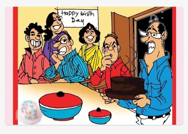 Short Story - Jokes  : एक भगोना केक Ek Bhagona cack kaise banaye Bhagona main Cack |