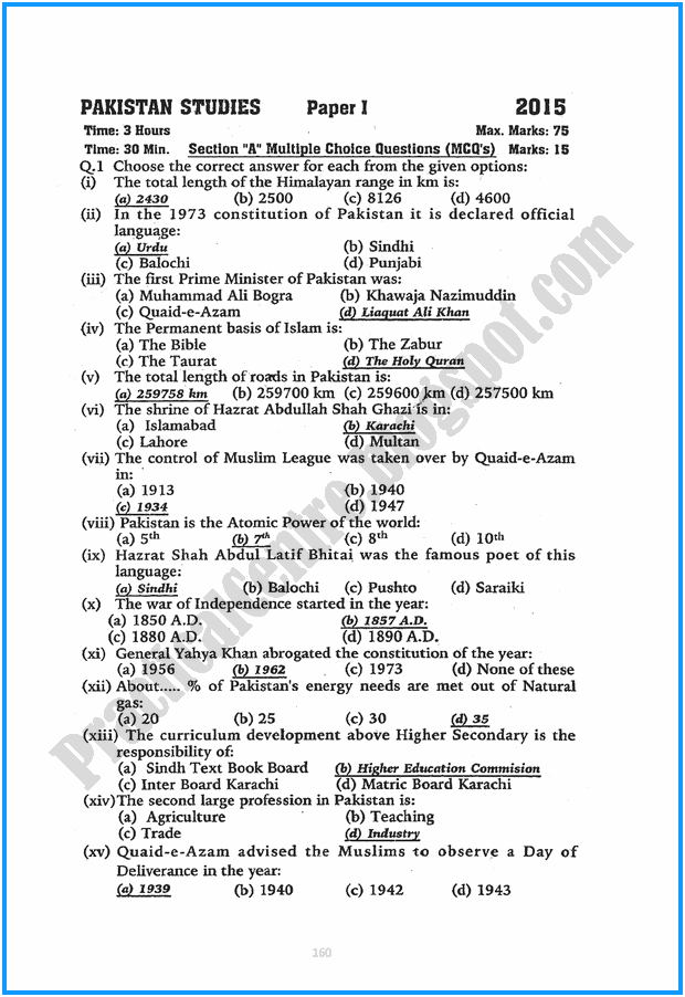 9th-pakistan-studies-five-year-paper-2015