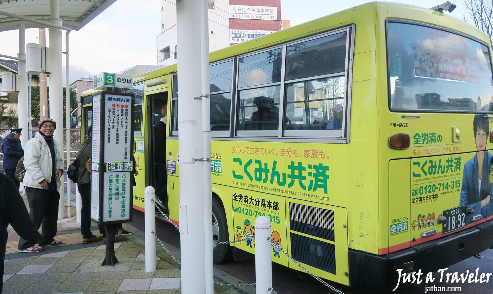 九州-由布院-湯布院-交通-36號路線巴士-觀光巴士-Yufuin