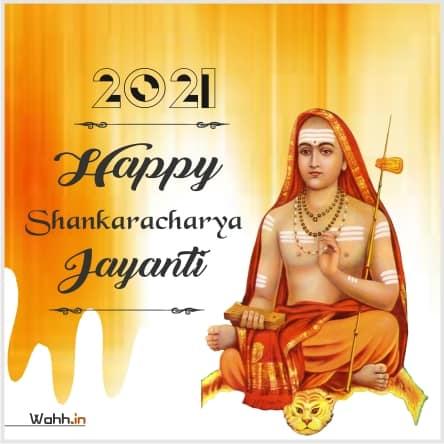 2021 Shankaracharya Jayanti Wishes Images